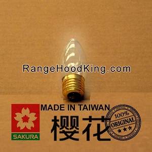 Sakura Light Bulb for R-706 R-747II R-767 TL787 R-727 U-2II U-2F U2 (Discontinued models)