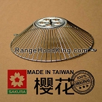 Sakura Oil filter cage/grill for R706 R-706