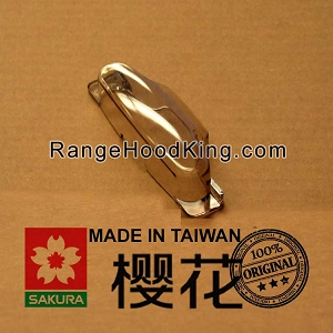 Sakura Long Grease Oil Collector Holder for Sakura Range Hood R-8168M & R-8168F