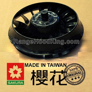 Sakura Fan Blade for R-8168M/F Right side
