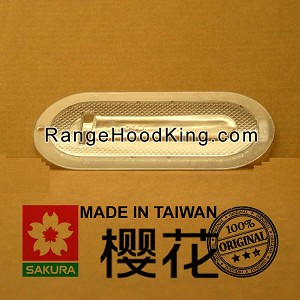 Sakura R-727 R-747II R-767 U-2II U2IIF Light Cover