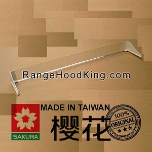 "Sakura White Soot Shade for all 30"" Sakura Range Hoods"
